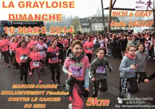 grayloise  2014.jpg